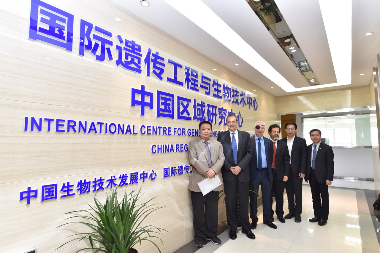 ICGEB Regional Research Centre in Taizhou, China nears completion