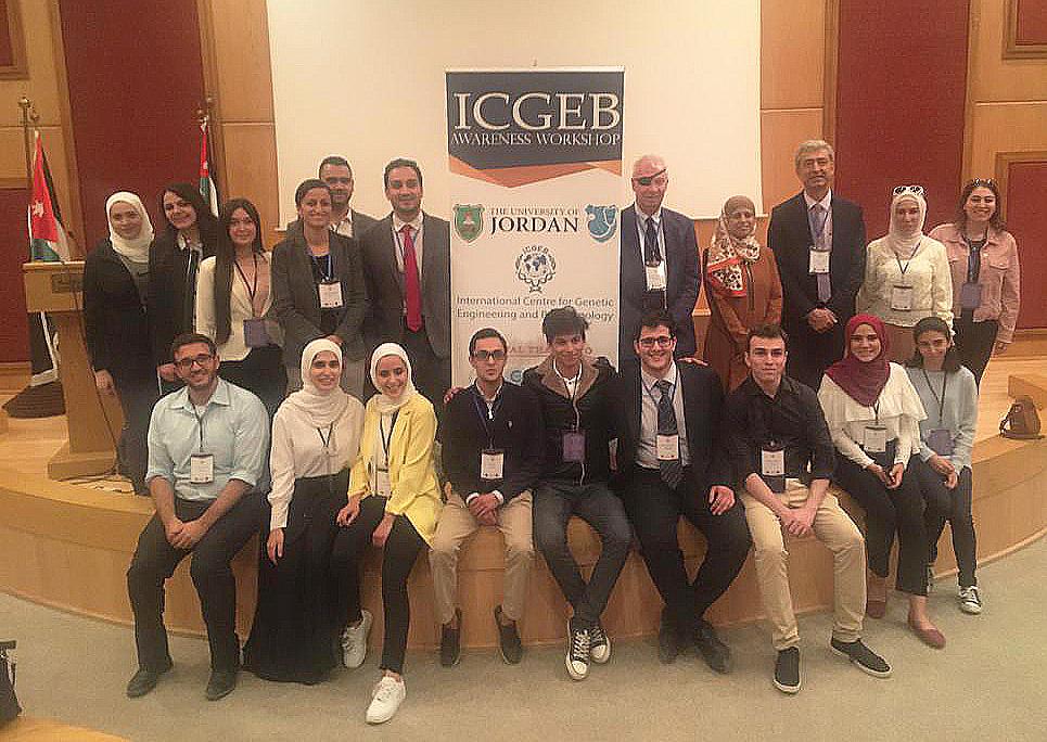 ICGEB Raising Awareness