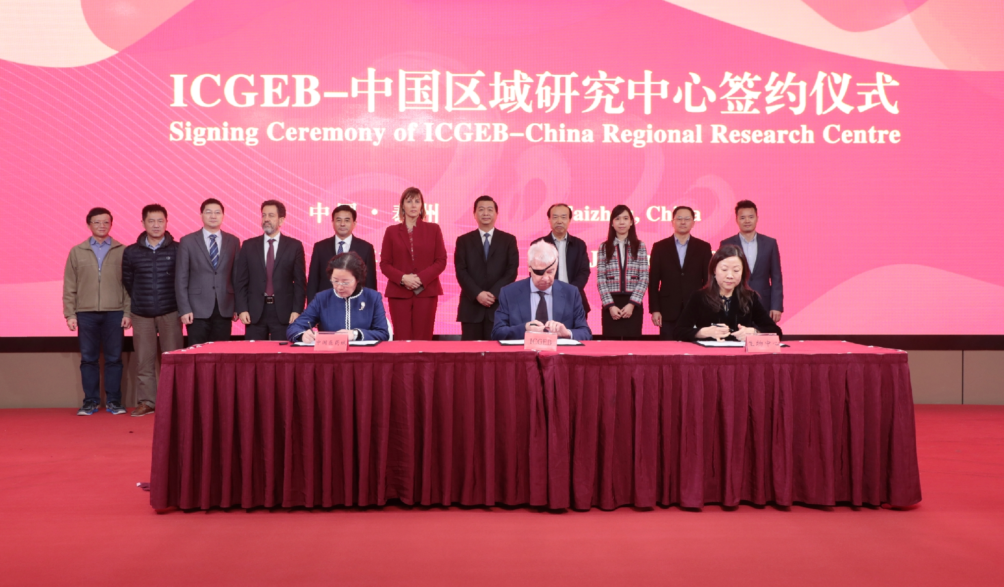 Icgeb First Icgeb Regional Research Centre Opens In China