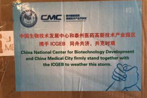 ICGEB's Chinese partners in Beijing and Taizhou have sent a consignment of 20,000 masks for Trieste