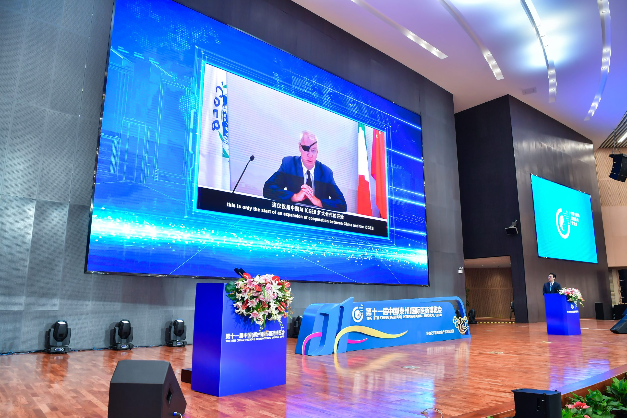 ICGEB China Regional Research Centre official unveiling